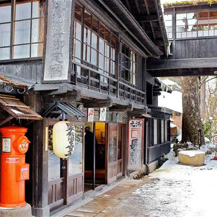 【みなかみ町】明治の建築・法師温泉 長寿館まで歩いてみよう!