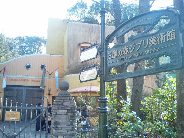 ぷらっと!三鷹の森ジブリ美術館ウォーキング