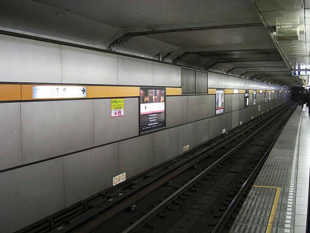 Wikimedia Commons/Mayuno