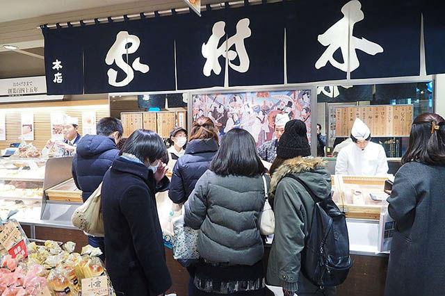 Wikimedia Commons/銀座木村家