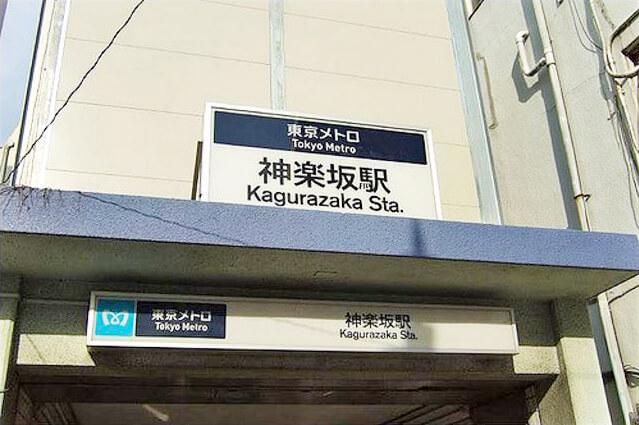 flickr/tsukikageyuu