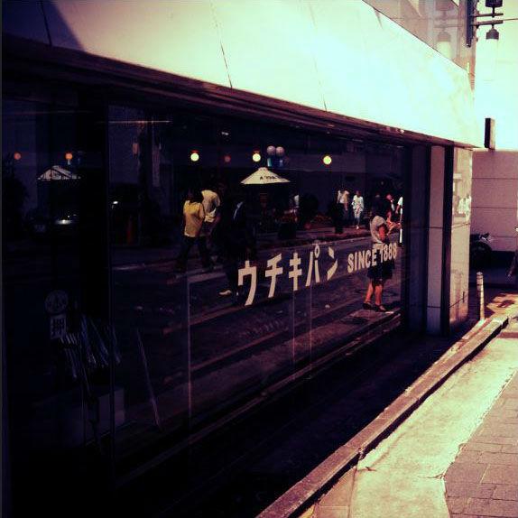 -パンの発祥の地・横浜- みなとみらいから元町・中華街のパンを食べ歩こう!