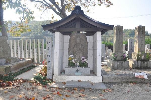 河内私市惣墓 石造 地蔵菩薩立像