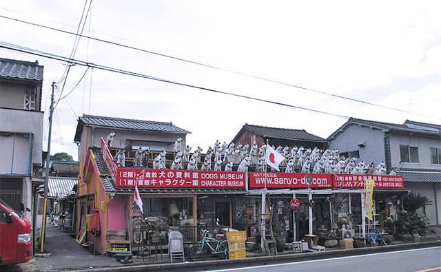 Wikimedia Commons/DVMG