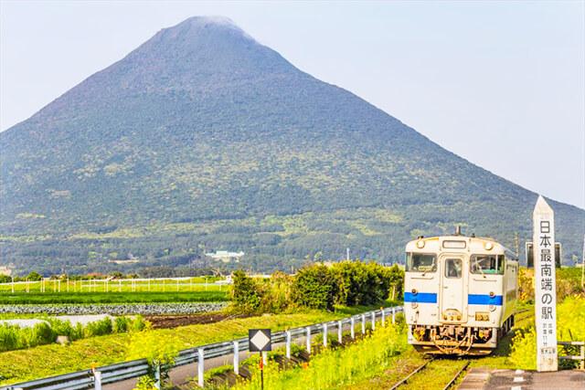 指宿市・西大山駅から天然記念物と自然を巡る